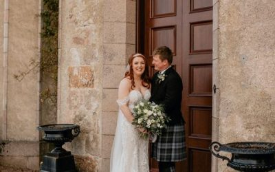 Laura and Nathan chose the beautiful location of Pittodrie House Hotel